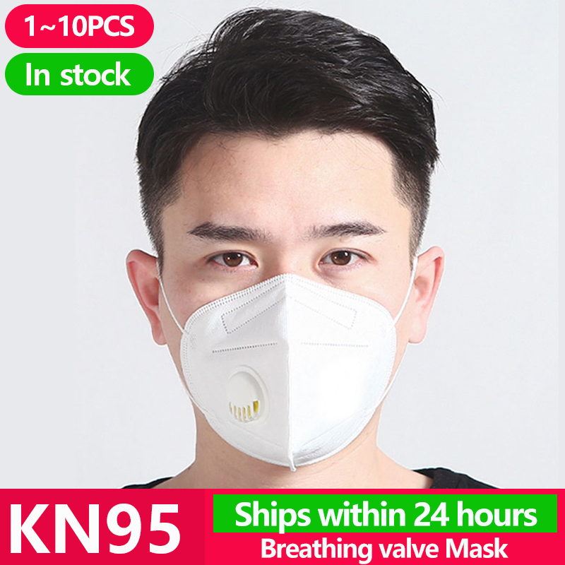 [1~10PCS] KN95 Disposable Face N95 Surgical Mask Anti Coronavirus Mouth Cover Facial Dust Pm2.5 Ffp3 Respirator Masks 1