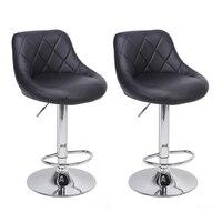 2Pcs/Set Bar Stool Leisure Leather Swivel Bar Stools Chairs Height Adjustable Pneumatic Pub Chair Backrest Design Bar Stools