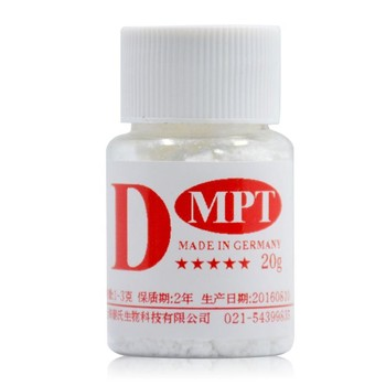 Fishing Bait Additive Powder DMPT Bait Digging Bait Carp Attractive Smell Lure Tackle Food Fishing Accessories