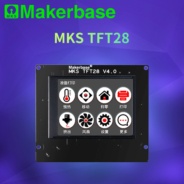 3d מדפסת מגע מסך תצוגת MKS TFT28 תצוגת צבע RepRap בקר פנל תמיכה/WIFI/אפליקציה/הפסקת חיסכון מקומי שפה