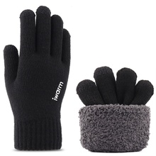 Winter Warmer Gloves Unisex Hike Cycle Climb Gloves Touch Screen High Quality Thicken Gloves Autumn Men Mitten Accessories pair of fashionable button stripy touch screen thicken pu gloves for men