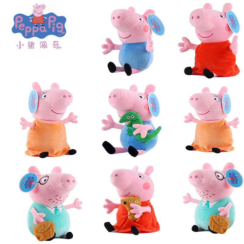 Cute 19cm Peppa Pig Girl George Family Plush Toy Stuffed Doll Party Decoration Peppa Pig Girl Jewelry Keychain Peppa Pig Toy