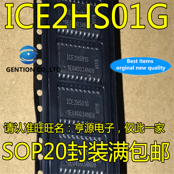 5Pcs ICE2HS01 ICE2HS01G  SOP20 Resonant controller  in stock  100% new and original