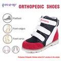 Ортопедическая обувь для детей Princepard  новинка  подходит для закручивания ступней