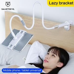 Image 1 - SmartDevil 유니버설 홀더 for iPad 접이식 홀더 for iPhone 12 Pro Max 침대 침대 옆 게으른 브래킷 360 클립