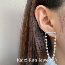 KXR Korean Temperament Web Celebrity with Acrylic Pearl Earrings Fashion Design Sense Earrings Thin Daily Versatile