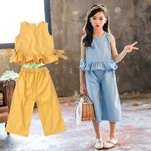Одежда для маленьких девочек летний комплект одежды однотонные