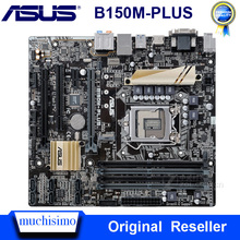 Placa base LGA 1151 B150M-PLUS Asus B150M-PLUS LGA 1151 DDR4 I3 I5 I7 CPU 64G Micro ATX, placa base usada original
