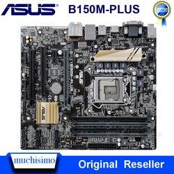 LGA 1151 B150M PLUS płyta główna Asus B150M PLUS LGA 1151 DDR4 I3 I5 I7 procesora 64G płyty Micro ATX USB3.0 oryginalny używana płyta główna w Płyty główne od Komputer i biuro na