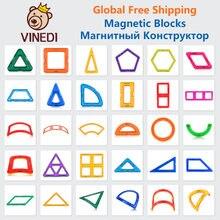 Vinedi большой Магнитный конструктор модель и строительные магниты