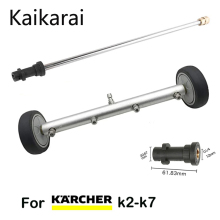 For karcher HD K2K3K4K5K6K7Pressure Washer Undercarriage Cleaner – 16 Inch Water Broom,Washer Fan Nozzle car cleaning car /tools