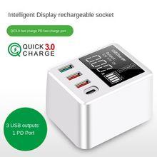 Зарядное устройство usb qc30 для быстрой зарядки 30 Вт