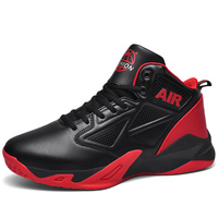 יוניסקס גדול גודל 48 כדורסל נעלי גברים ללבוש עמיד אנטי להחליק נעלי ילדים חיצוני אימון נעלי כדורסל קרסול מגפיים