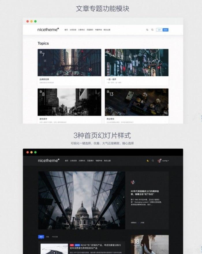 【移植PandaPRO主题】价值199元把PandaPRO博客文章模板放到Emlog系统中[Emlog模板]