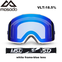 Mosodo Snow Ski Goggles Polarized Snowboard Snowmobile Goggles ski glasses for Snowboarding Alpine Skiing Eyewear Poc Black box 18 19 snowboarding bindings terror snow crew black 2222650