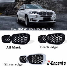 цена на A pair Front Kidney Grille For BMW X5 F15 X6 F16 2015-2016 Diamond Grille Meteor Style Front Bumper Grill Car Styling