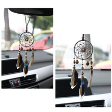 Handicraft Feather Decoration Dreamcatcher Car Pendant Home Decor Dream Catcher Wind Chimes Auto Rearview Mirror Hanging Ornamet цена