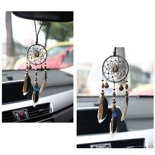 Dream Catcher Feather-Decoration Wind-Chimes Hanging-Ornamet Handicraft Car-Pendant Auto-Rearview-Mirror