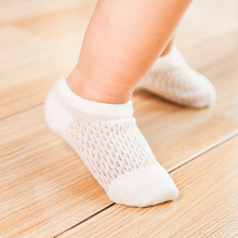 New Style CHILDREN'S Socks Summer Thin Section Combed Cotton Mesh Breathable Organic Cotton Infant Lace Baby No-show Socks