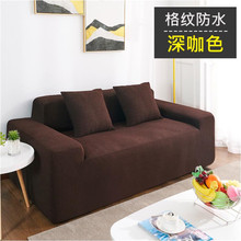 1/2/3/4 seat elastic sofa cover living room case for couches waterproof protector stretch plaid cushion pets
