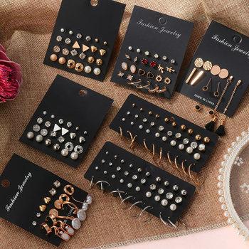 POXAM Модные женские серьги, жемчужные серьги-гвоздики для женщин, новые богемные 2020 геометрические маленькие Кристальные серьги в форме сердца, ювелирные изделия в стиле панк