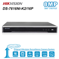 Hikvision Embedded Plug&Play 4K NVR With 16CH/8CH 2 SATA Interfaces Max Support 8MP Resolution DS 7616NI K2/16P&DS 7608NI K2/8P