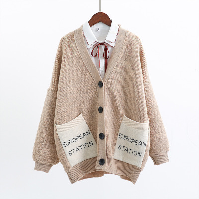 H.SA Casual Winter Cardigan Long Sleeve Knitted Sweater Women Single Breasted Casual Sweters Women Invierno 2019 Loose Cardigan