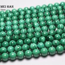 Meihan Natural green malachite 9.5 10mm smooth round european beads stone for jewelry making design stone diy bracelet