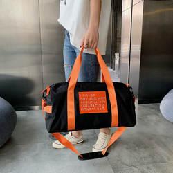 Спортивная сумка женская мода Влажная и сухая разделительная спортивная сумка для плавания сумка для багажа Мужская Ручная сумка Большой