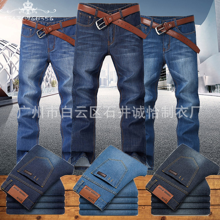 Jeans Men's Europe And America Large Size MEN'S Cotton Trousers 28-38 Code Straight-leg Pants Stall