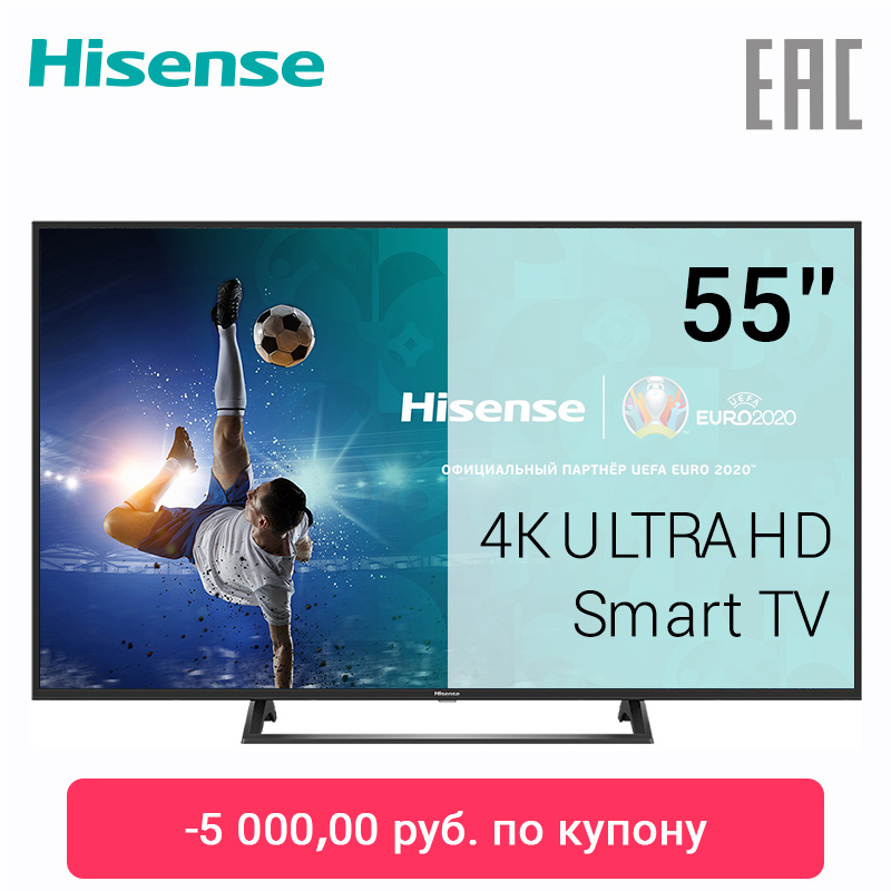 Tv-Sets Television  Hisense 55 H55B7300 4K UHD+Single Stand Smart TV Television 55'-Inch Android