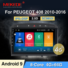 MEKEDE 9853 4G LTE Android 9 4 Гб 64 ГБ Автомобильный мультимедийный плеер для peugeot 408 для peugeot 308 308SW аудио Радио стерео головное устройство