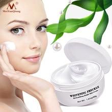 Clareamento poderoso creme de sarda 40g remover melasma acne manchas pigmento melanina manchas escuras face lift firmando creme de cuidados com o rosto pele