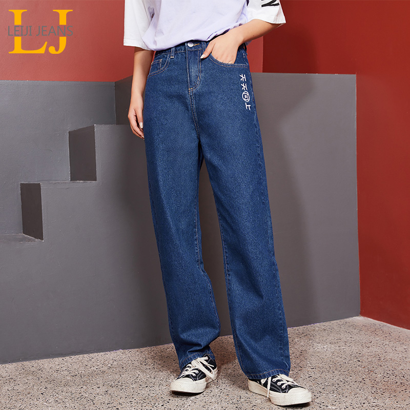 LEIJIJEANS New Arrival Large Size Women's Jeans High Waist Long Straight Jeans Chinese Embroidery College Wind Girls Jeans 9103