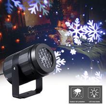 Lámparas de Proyector láser móvil, AC85V-240V de luz LED de escenario para Navidad, Año Nuevo, fiesta, paisaje, jardín, impermeable
