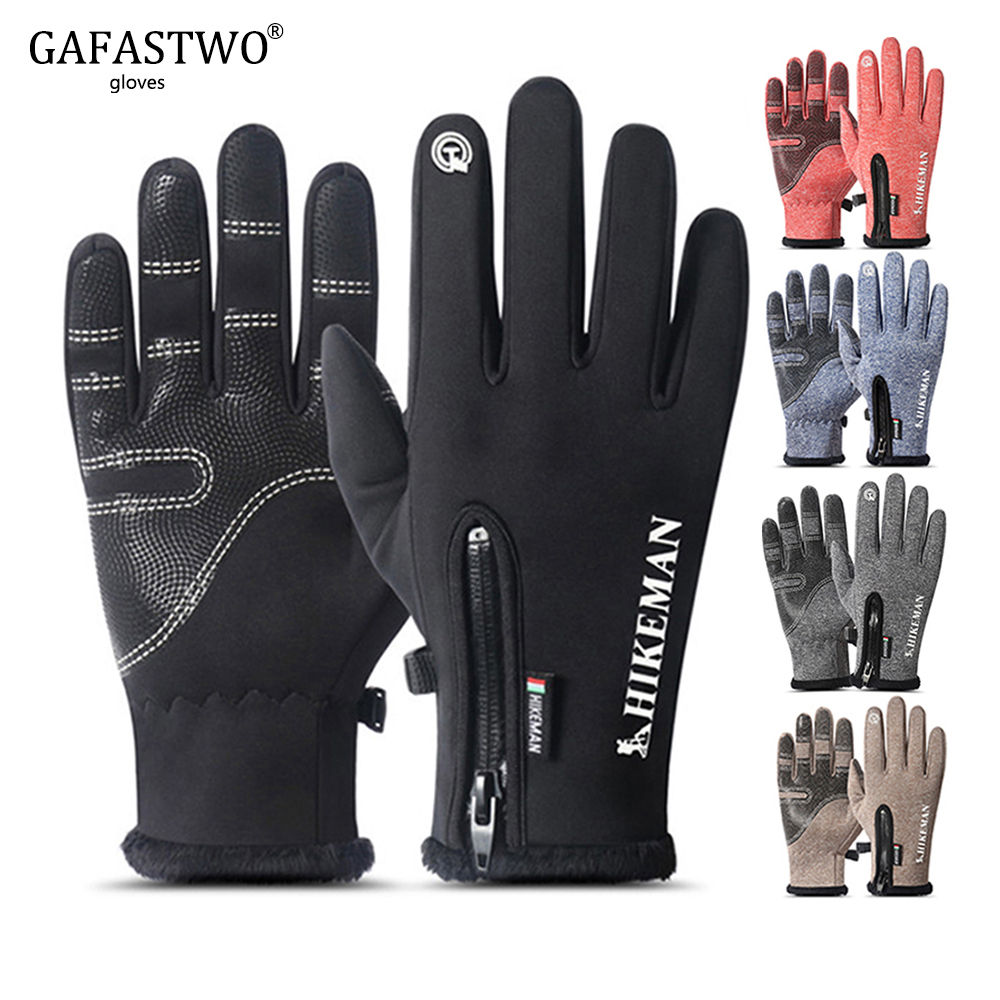 Winter Warm Touch Screen Splash-proof Man Gloves Ladies Fashion Five Colors Black Plus Velvet Wind-proof Non-Slip Women Gloves