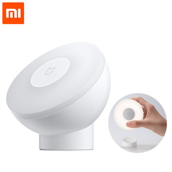 Xiaomi Mijia LED Induction Night Light 2 360 Rotating Adjustable Brightness Infrared Smart Motion Sensor With Magnetic Base