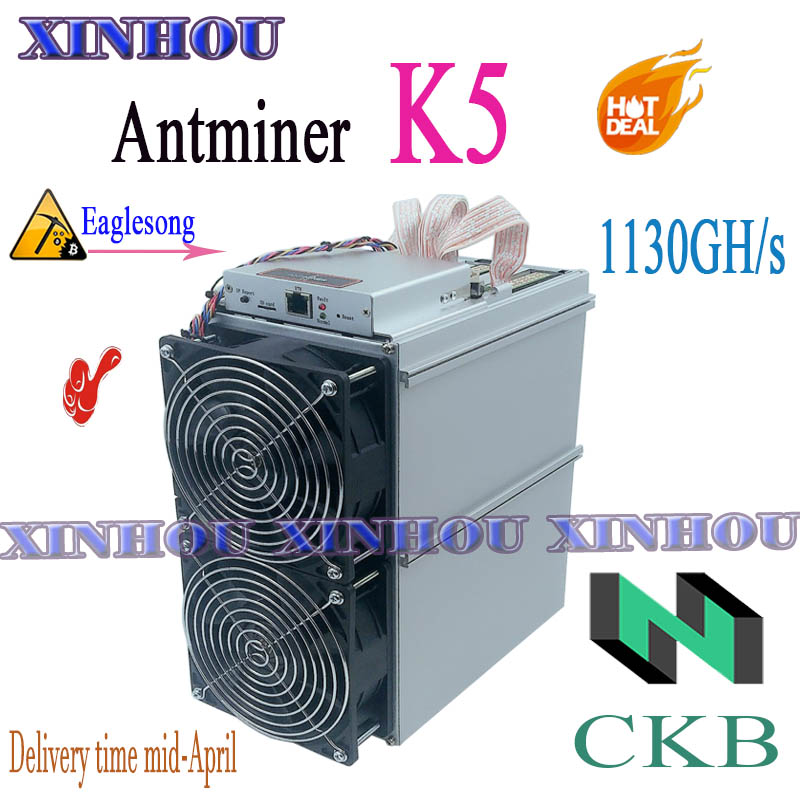New BITMAIN Miner AntMiner K5 Eaglesong 1130G Asic Mining CKB Better Than S17 S9 S17e T17e Innosilicon T2T T3 M20S M21S M30S E12