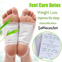 50Pcs Detox Foot Patch Improve Sleep Slimming Foot Care Feet Stickers Weight Loss Products Effective Anti Cellulite Fat Burning 1box lavender detox foot patches pads nourishing repair foot patch improve sleep quality slimming patch loss weight care