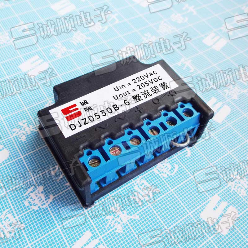 DJZ0530B-6 Brake Rectifier AC220V DC205V