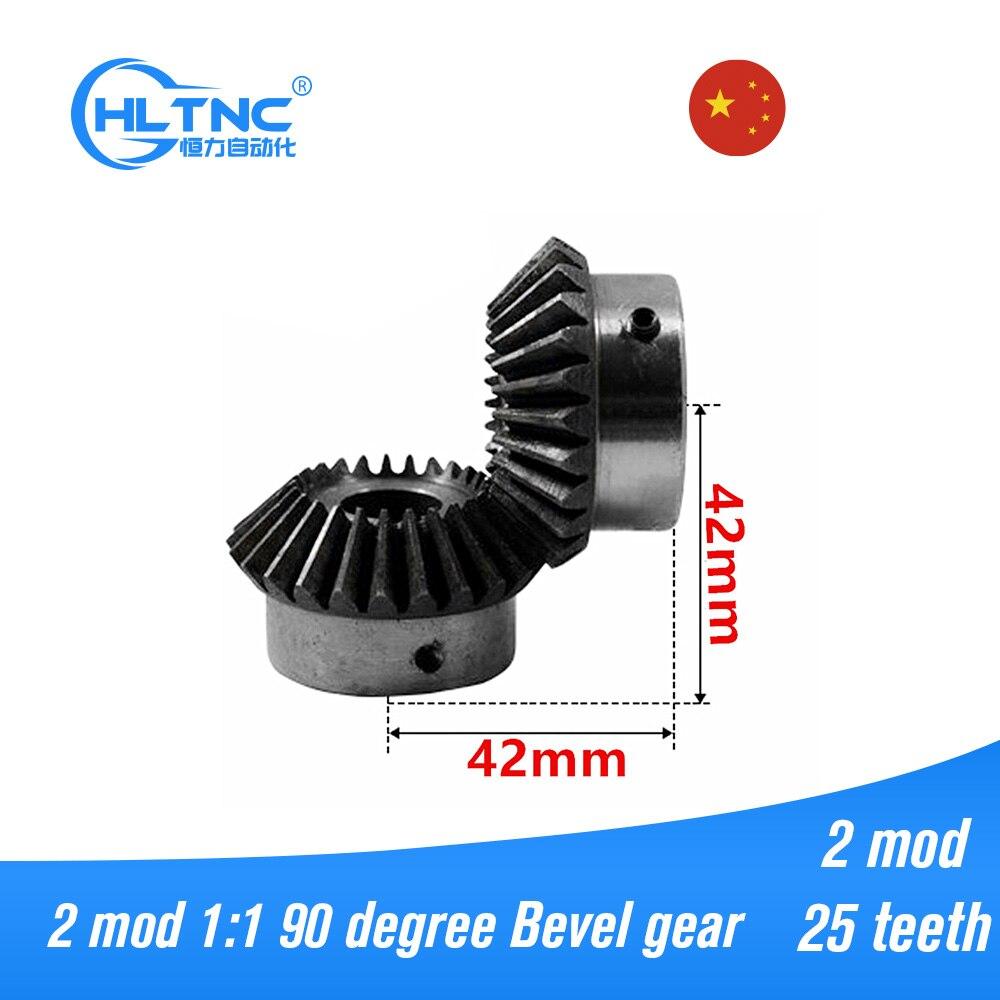 2pcs 2mod 2M 25T bore 10/12/14/15/16/17/18/19/20/22/24/25mm Bevel gear 90 degree hard tooth surface 1 : 1 cnc machine