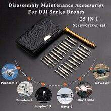 Набор отверток 25 в 1, профессиональный ремонтный набор для отверток и болтов для Дронов DJI Mavic 2 Pro Air Spark Inspire Phantom 2 3 4
