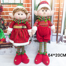 60cm Christmas Elf Decoration Huge Size Standing  Plush Xmas Home Decoration Navidad New Year Gifts Kids Toys Room Ornaments
