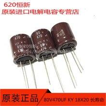 20pcs NEW CHEMI-CON NIPPON KY 80V 470UF 18x20MM 470uf/80v electrolytic Capacitor 470UF 80V NCC ky 80v470uf