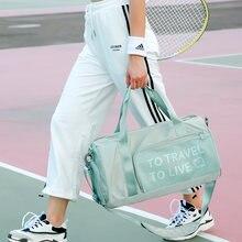 Сумка для спортзала Для женщин тренировочная спортивная сумка