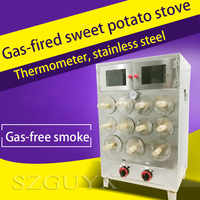 Commercial stainless steel roasted sweet potato stove Gas thickening Insulation Grilled corn Furnace sweet potato machine