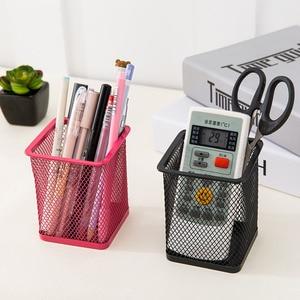 10cm Mesh Metal Pen Pencil Brush Pot Holder Storage Container Office Desk Organizer Office Storage Pencil Holder the desk top.