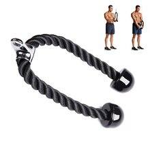 Веревка для упражнений канат для фитнеса черный нейлон на открытом воздухе уменьшает вес трицепса веревка практичное устройство для мышц живота домашнее движение
