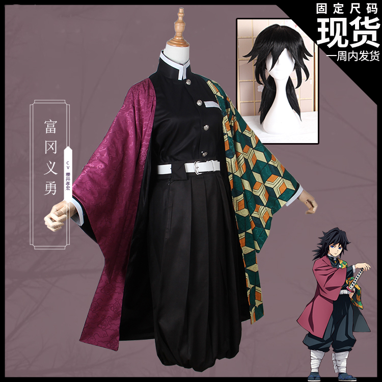 Anime! Demon Slayer: Kimetsu No Yaiba Tomioka Giyuu Kimono Gothic Uniform Cosplay Costume Halloween Suit Any Size Free Shipping