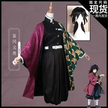 Anime! Tueur de démons: Kimetsu no Yaiba Tomioka Giyuu Kimono gothique uniforme Cosplay Costume Halloween Costume livraison gratuite